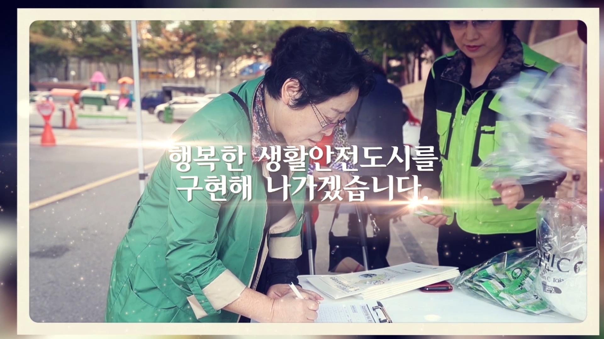 갑상선방호약품 교육영상주민국문.mp4_20180512_173012.495.jpg