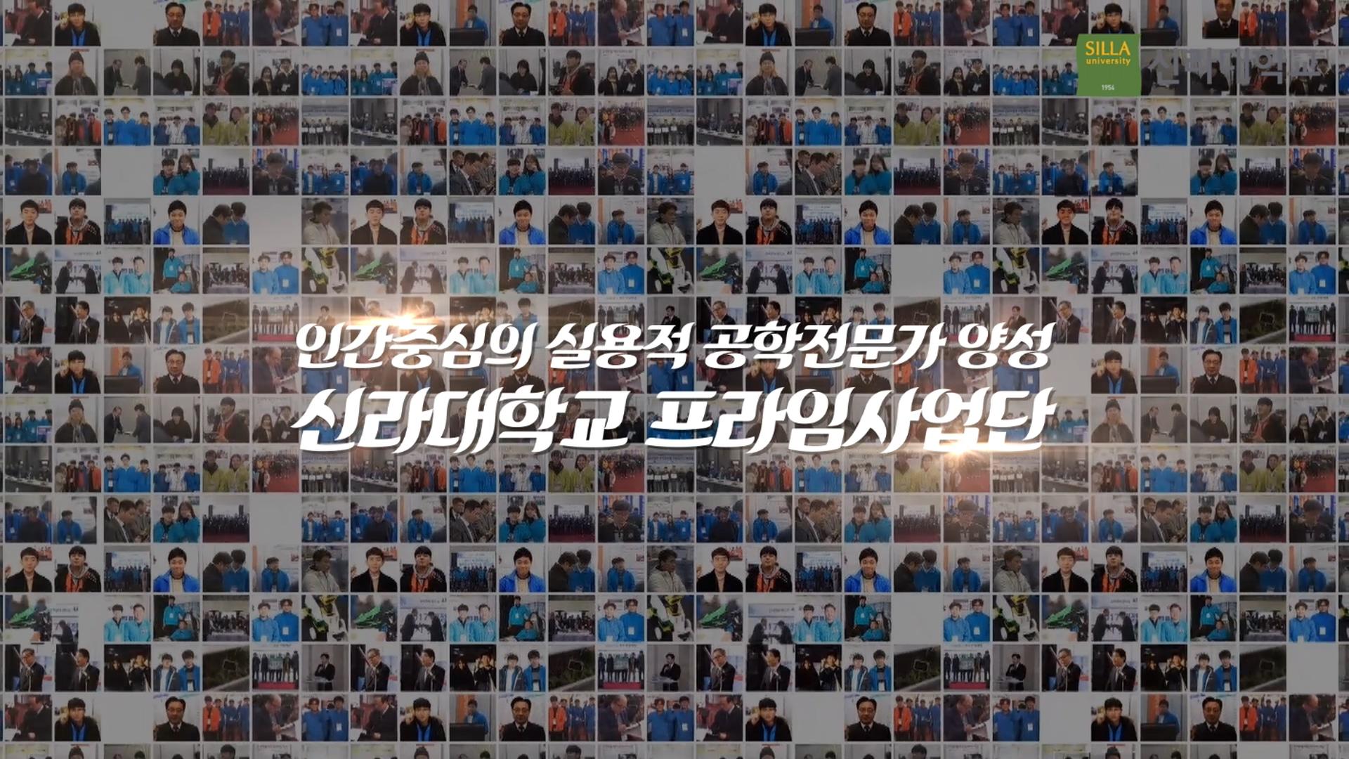 2018 캡스톤디자인경진대회.mp4_20181224_124708.103.jpg