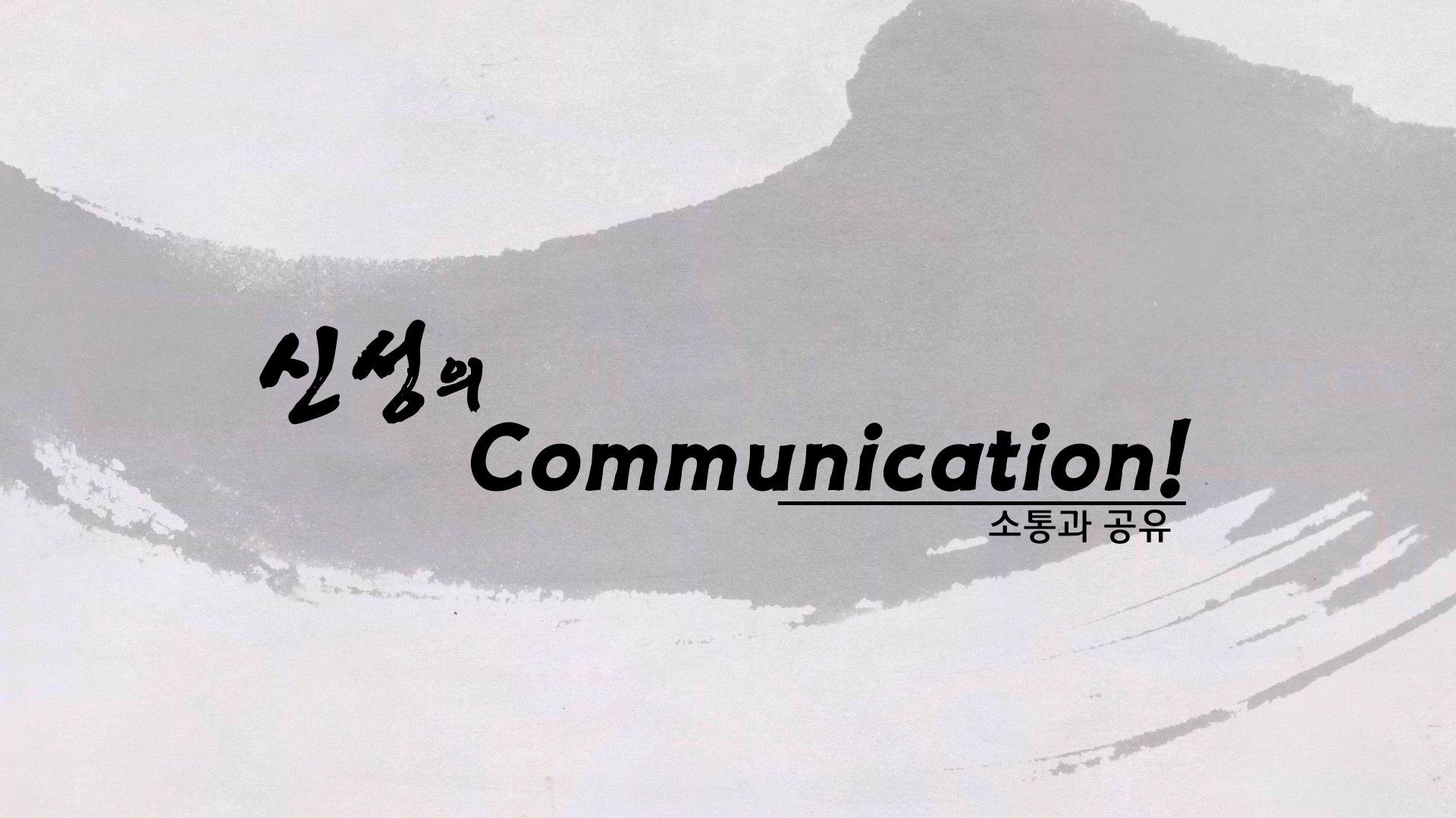 신성인터뷰최종.wmv_20171023_134042.128.jpg