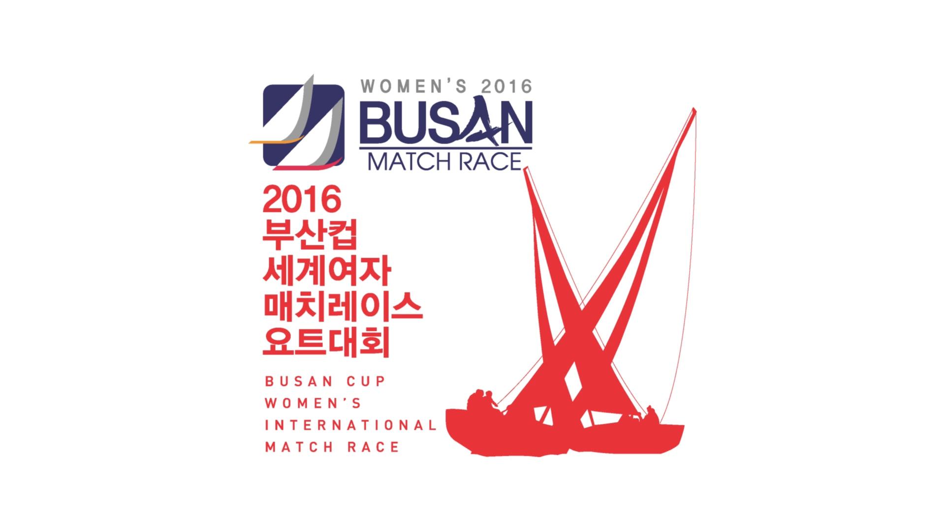2016부산컵여자매치레이스.mp4_20161115_035926.088.jpg