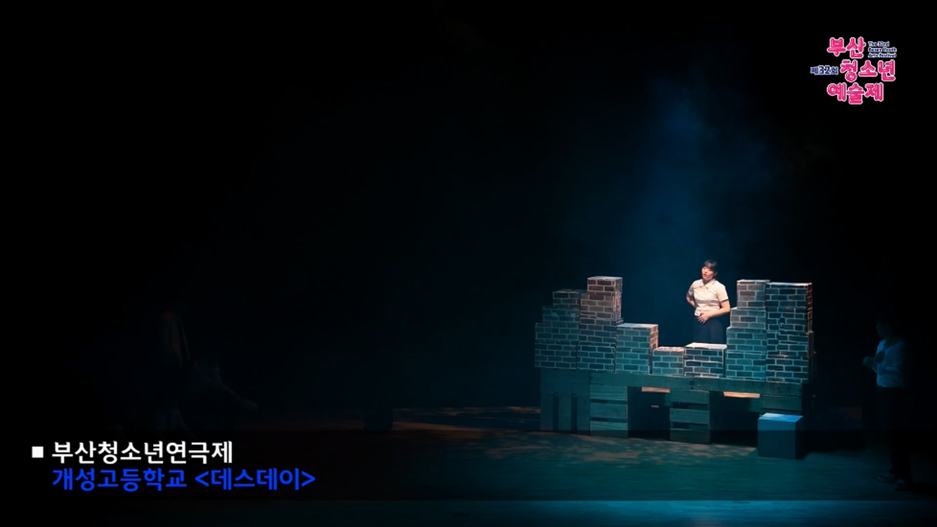 청소년예술제 연극 고화질.mp4_20180624_001431.273.jpg