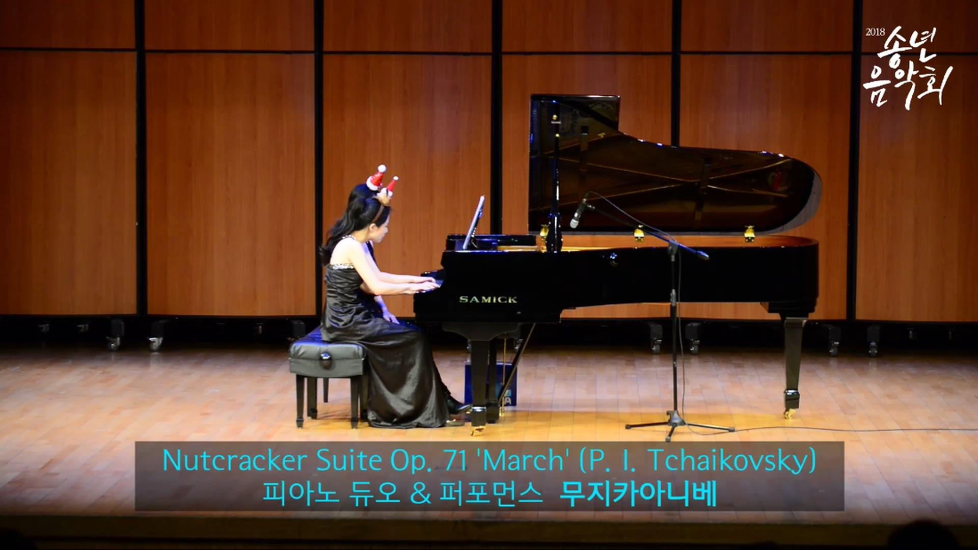 2018 송년음악회 음악.mp4_20181214_134757.513.jpg