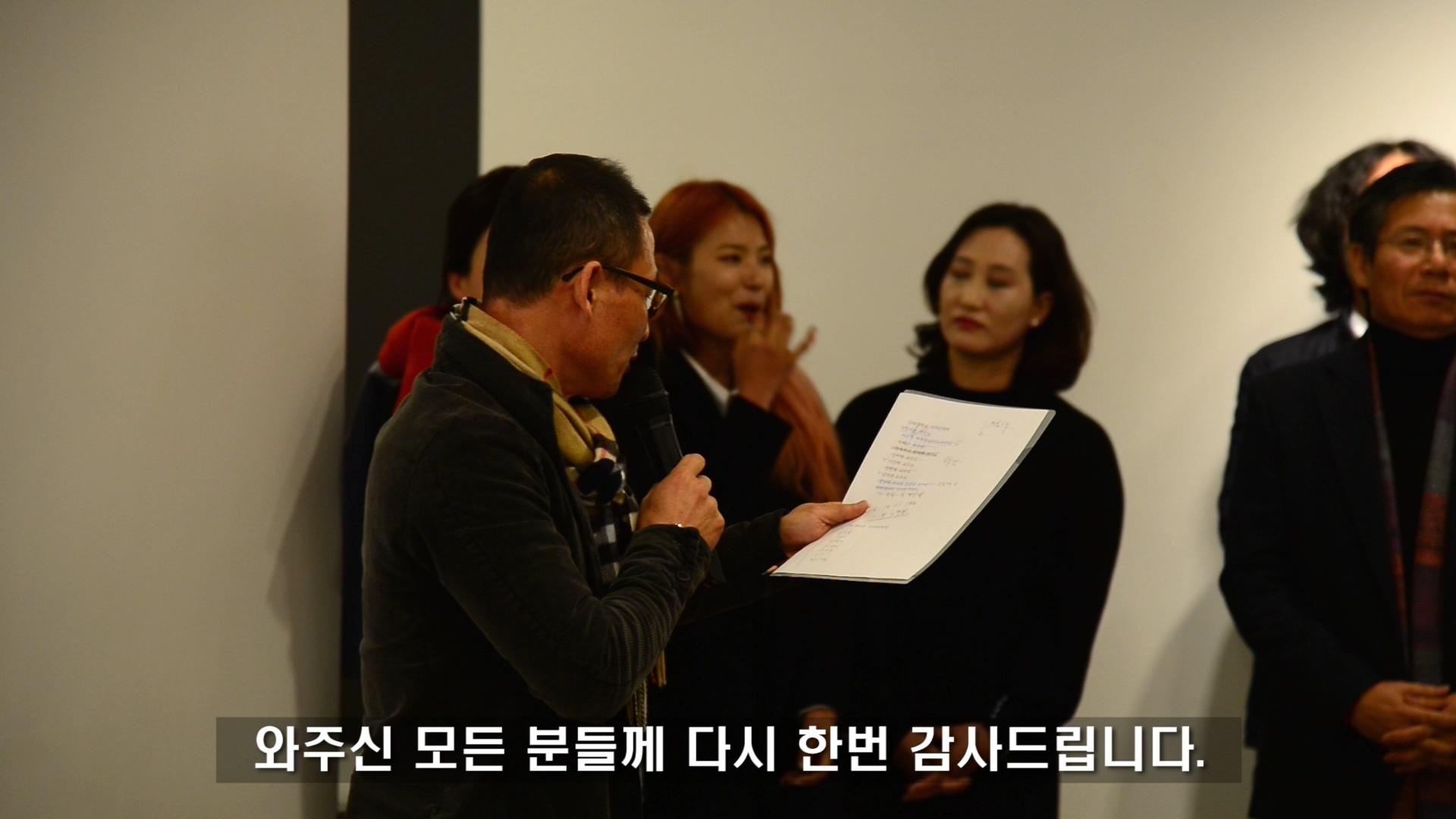 김미영 작품전.mp4_20180314_115127.321.jpg